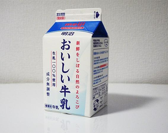 成分無調整の牛乳500ml