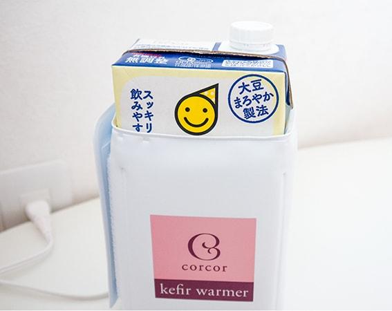 豆乳ヨーグルト発酵中